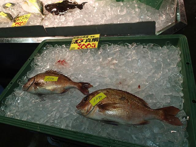 ToreTore漁市場