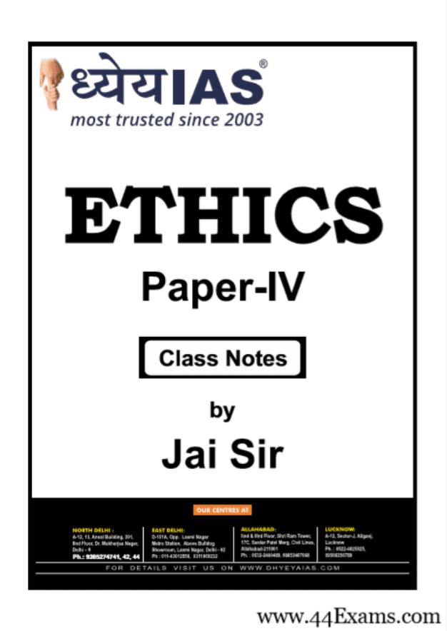 Ethics-Hand-wriiten-Notes-by-Dhyeya-IAS-For-UPSC-Exam-PDF-Book