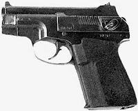 7,62-мм пистолет ПСС «Вул» образца 1983 года