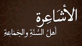 Pandangan Para Ulama Tentang Madzhab Al Asy'ari Dan Al Maturidi