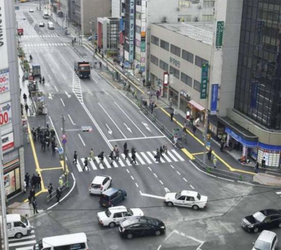 Cratera em Fukuoka no Japão - depois
