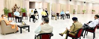 मुख्यमंत्री योगी ने कोविड-19 संक्रमण की चेन को तोड़ने के लिए पूरी सावधानी बरतने पर बल दिया  Chief Minister Yogi emphasized on taking utmost care to break the chain of Covid-19 infection                                                                                                                                                     संवाददाता, Journalist Anil Prabhakar.                 www.upviral24.in