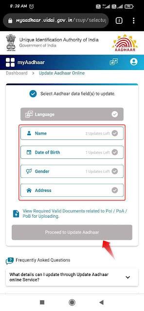 update-aadhaar-card-name