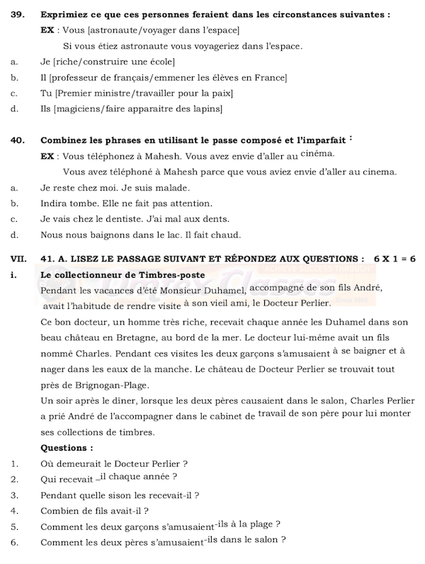 12th French - Centum Coaching Team Model Question Paper 2021 Paper No. 2