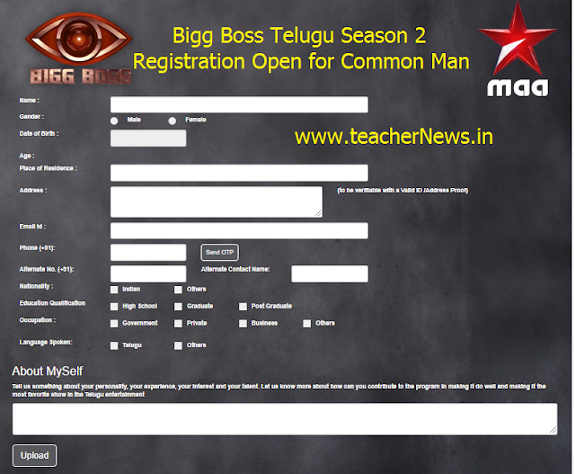 Bigg Boss Telugu Season 2 Online Registrations for Common Man & Start Date 2018