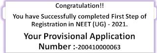 neet-2021-online Registration-Form
