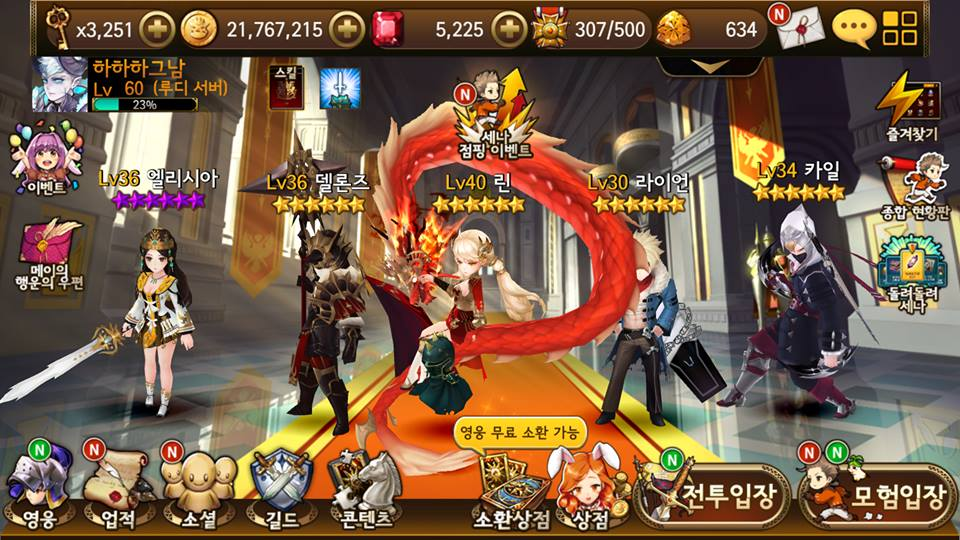 Seven Knights - Free *4~6 Hero from Coupon (Only valid
