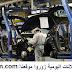 شركة لصناعة السيارات تشغيل 30 تقني صيانة بمدينة طنجة