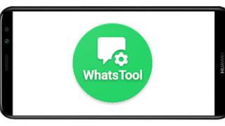 تنزيل برنامج WhatsTools: Status Saver, Chat, trick & 16+ tools Mod premium pro مدفوع مهكر بدون اعلانات بأخر اصدار