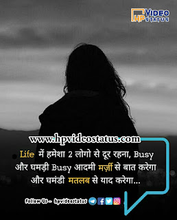 Alone Sad Shayari