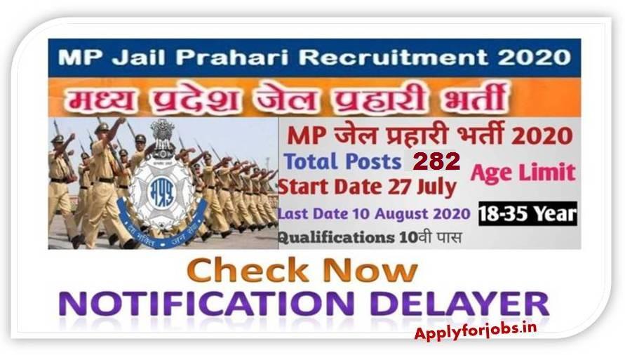 MP Jail Prahari Vacancy 2020, mp police, applyforjobs.in