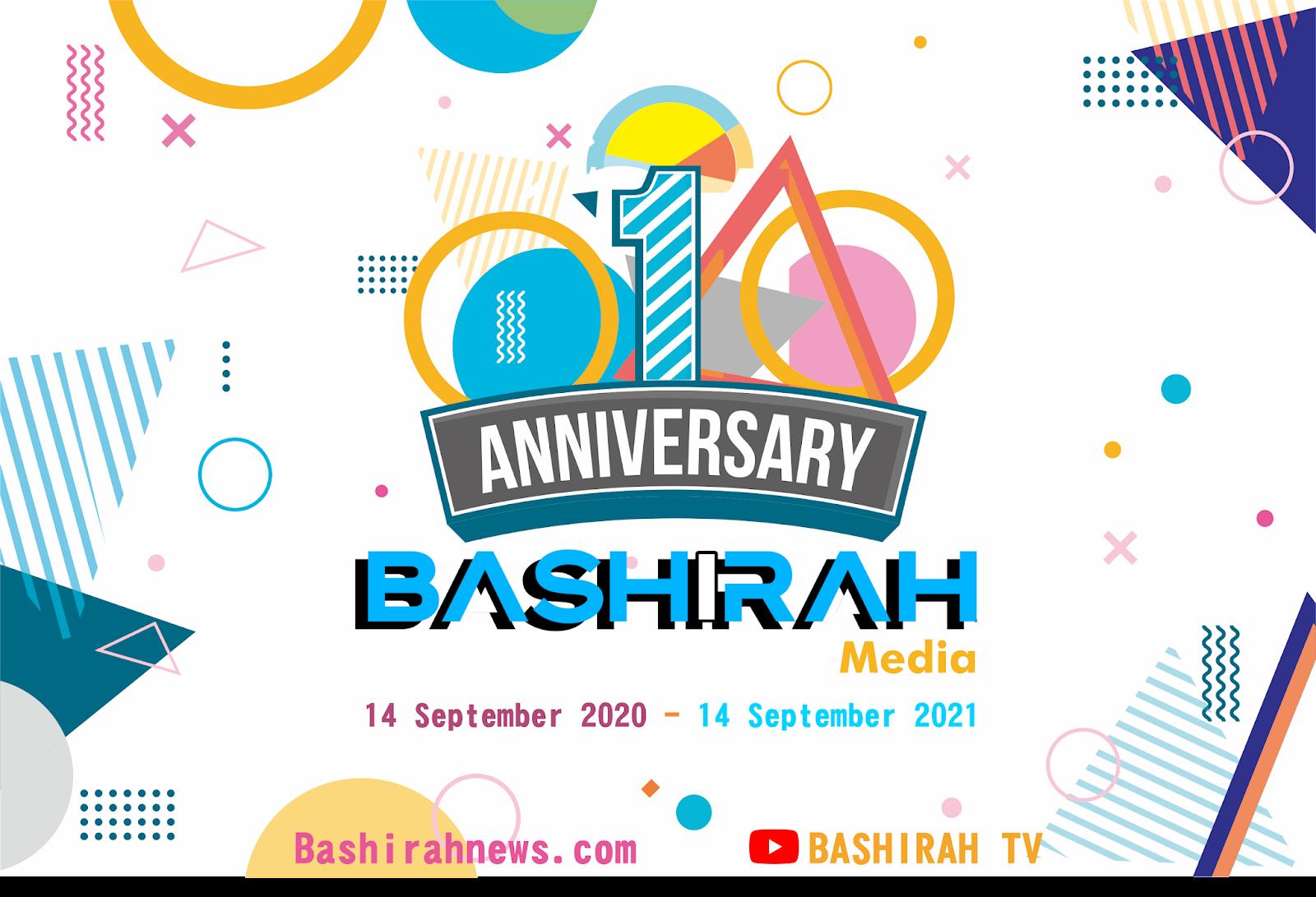 BASHIRAH MEDIA