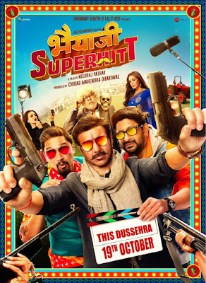Bhaiyyaji Superhit First Look, Poster, Bhaiyyaji Superhit First Look
