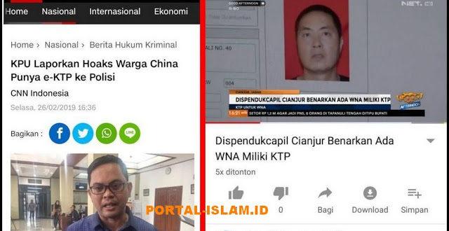 KPU Laporkan Hoaks ke Polisi, Eh Ternyata KPU Yang HOAX! Dispendukcapil Cianjur Benarkan Ada WNA China Miliki e-KTP