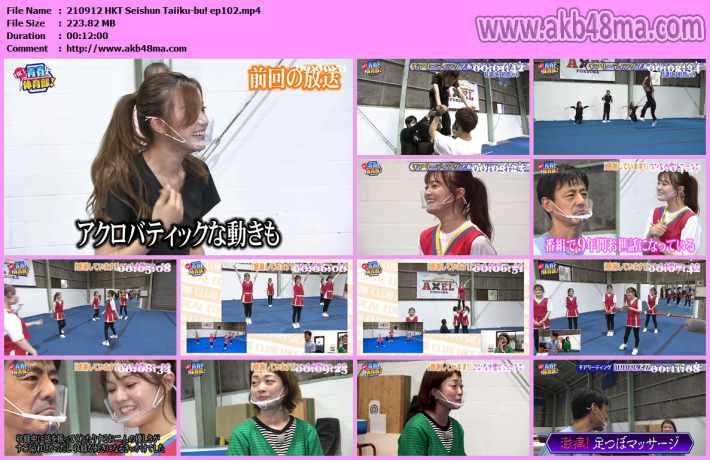 HKT青春体育部! ep102