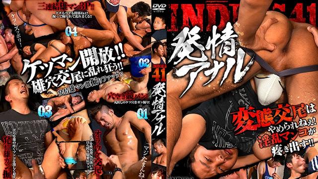 INDIES – INDIES 41 発情アナル