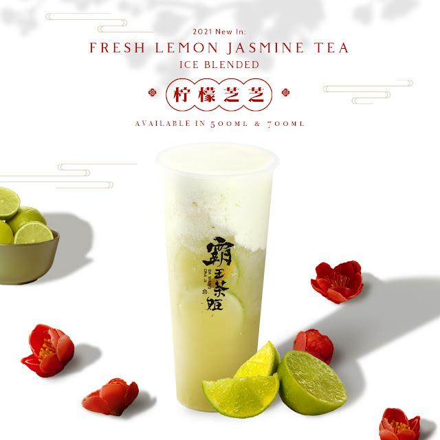 'NIU' YEAR NEW TEA WITH BAWANGCHAJI FRESH LEMON JASMINE TEA