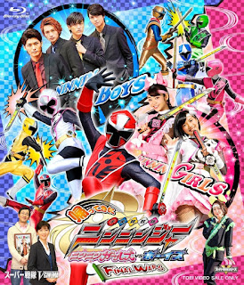 Shuriken Sentai Ninninger: Ninnin Girls vs. Boys FINAL WARS Subtitle Indonesia