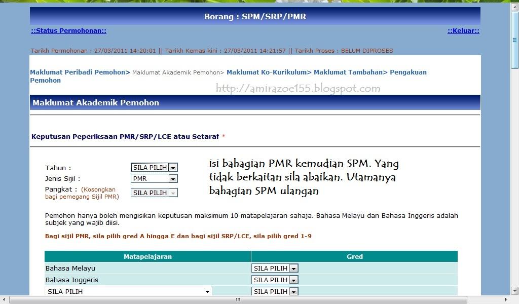 Borang Resume Spa