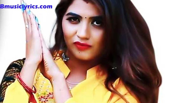 Tamasha Lyrics-तमाशा / Tamasha-Renuka Panwar