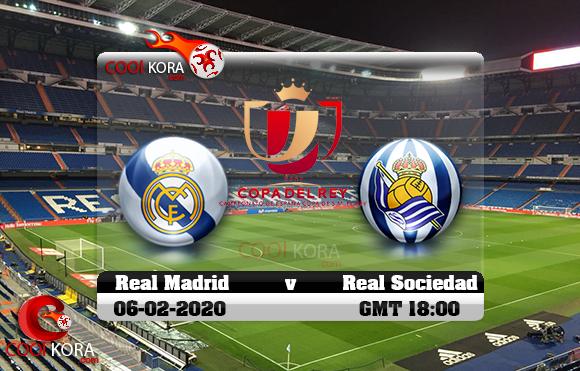 مشاهدة مباراة ريال مدريد وريال سوسيداد اليوم 6-2-2020 في كأس ملك أسبانيا