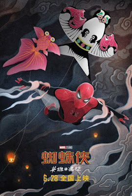Spider Man Far From Home Movie Poster 10