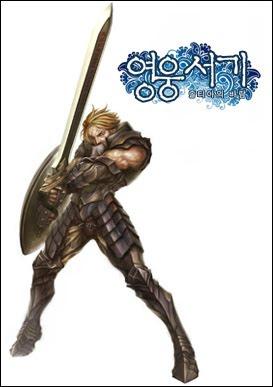 hl_2005_001_3_devilman82 [Cruzada Java] Heroes Lore: Wind of Soltia