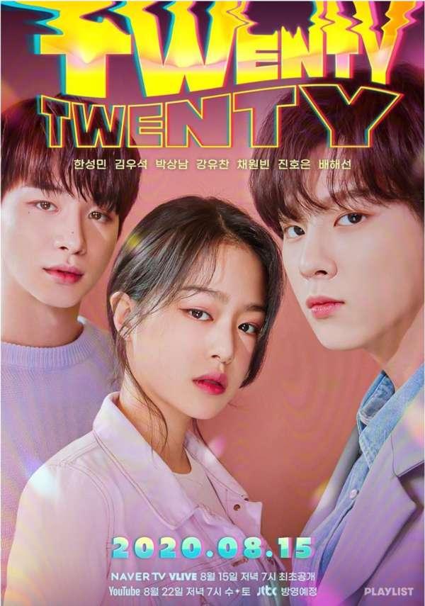 Twenty Twenty Poster