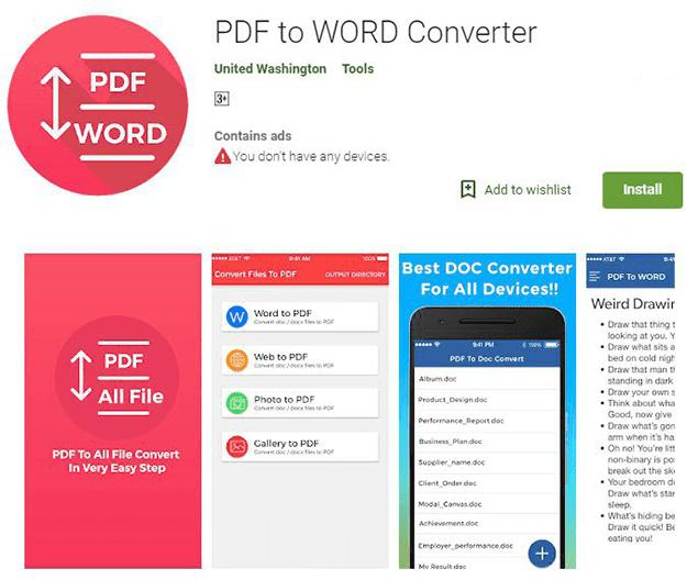تحويل وورد إلى PDF تحميل تطبيق PDF to Word Converter