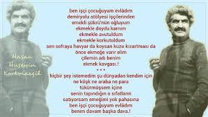Yerlerimiz şiiri - Hasan Hüseyin Korkmazgil