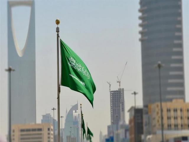 طريقة الحصول علي التأشيرة السياحية لزيارة السعودية