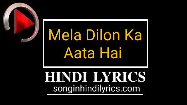 मेला दिलों का आता है - Mela Dilon Ka Aata Hai Lyrics - Mela