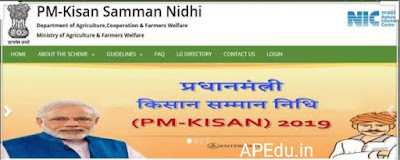 PRIME MINISTER - KISAN SAMMAN NIDHI - Ckeck the Instalment Amount Credited or not in your Account