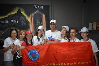 Профессиональный союз ГП ВС России