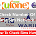 How To Check Any Sim Number Jazz(moblink), Warid,Telenor,Ufone,Zong