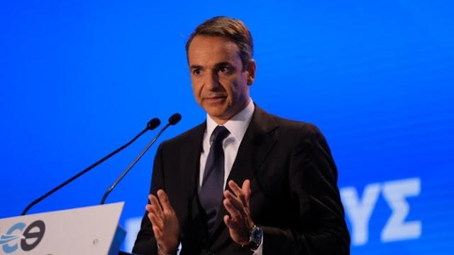 Φορολογικές ελαφρύνσεις εξήγγειλε ο Κ. Μητσοτάκης από την ΔΕΘ (βίντεο)
