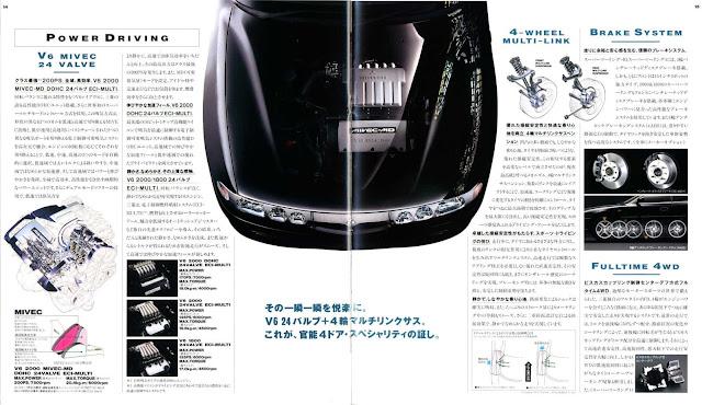 Mitsubishi Emeraude, V6 6A12 MIVEC