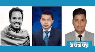 রিপোর্টার্স ইউনিটি মহেশখালী 'র ২২ সদস্য বিশিষ্ট কমিটি গঠিত ::