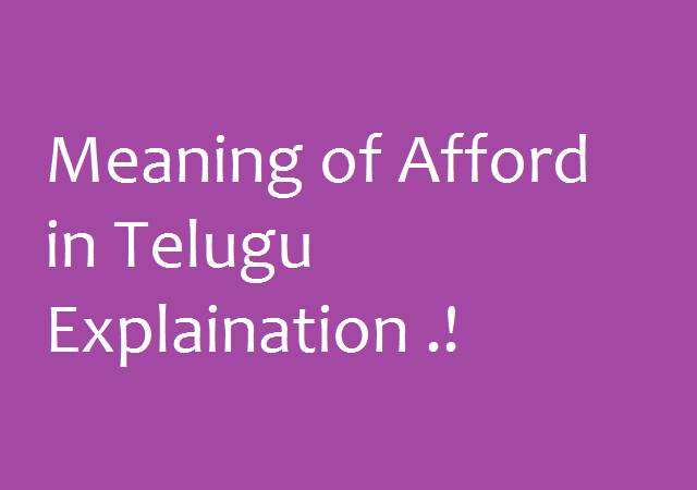Meaning of Afford in Telugu Explaination