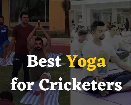 Top 10 Yoga for cricketers in Hindi - क्रिकेटर्स के लिए बेस्ट योगा