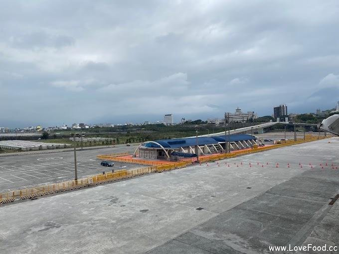 【星夢郵輪-探索夢號】花蓮港停靠處-Hualien Port