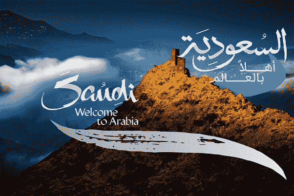 Saudi Arabia has issued more than 400,000 Tourists Visas since Tourist Visa launched
