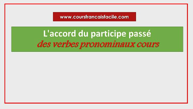 L'accord du participe passé des verbes pronominaux- cours