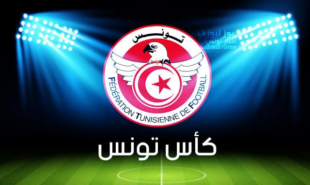 الجامعة التونسية لكرة القدم تكشف عن التصميم الخاص بنسخة كأس تونس الحبيب بورقيبة (صور+ فيديو)