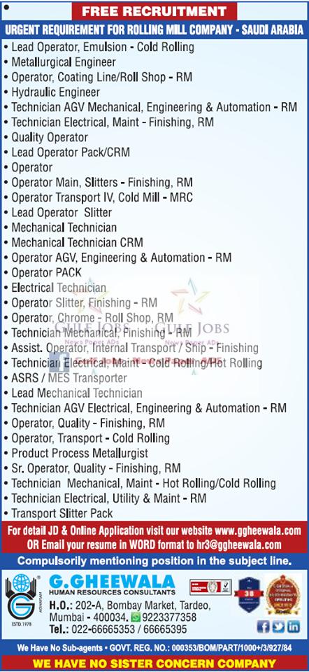 Rolling Mill Company Ksa Jobs Free Recruitment Gulf
