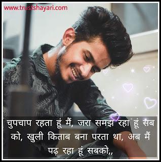 Tik Tok Breakup Shayari image   heart touching poetry   ansh pandit image, ansh pandit shayari, ansh pandit shayari in hindi, ansh pandit shayari, ansh pandit shayari in hindi, ansh pandit shayari lyrics, ansh pandit shayari in written, ansh pandit shayari image, ansh pandit tik tok shayari lyrics, ansh pandit, shayari lyrics in hindi,ansh pandit tik tok shayari lyrics in Hindi,  ansh pandit shayari in hindi image tik tok shayari image,  ansh pandit shayari lyrics in hindi image, ansh pandit shayri, ansh pandit shayari status, अंश पंडित शायरी लिरिक्स, tik tok shayari photo, dushmani status, अंश पंडित शायरी इन हिंदी, दुश्मनी स्टेटस, ansh pandit sad shayari, ansh pandit shayari image download, tik tok shayari, ansh pandit shayari photo download, ansh pandit shayari hindi, ansh pandit ki shayari, ansh pandit sad shayari lyrics, ansh pandit shayari in hindi download, हिंदी शायरी दो लाइन 2020, ansh pandit love shayari