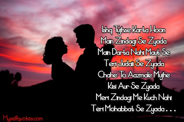 All-New Latest Romantic Love Status Collection in Hindi and English Font