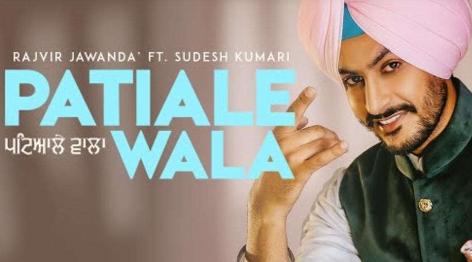 Patiale Wala Lyrics - Rajvir Jawanda