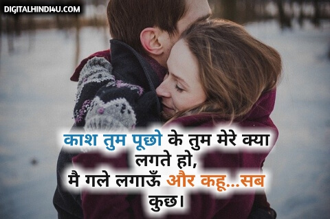sweet love quotes in hindi