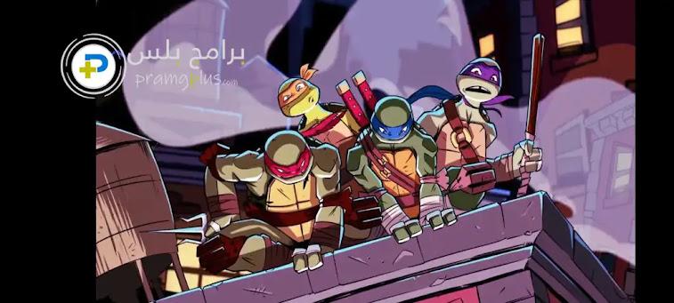 أبطال لعبة سلاحف النينجا
